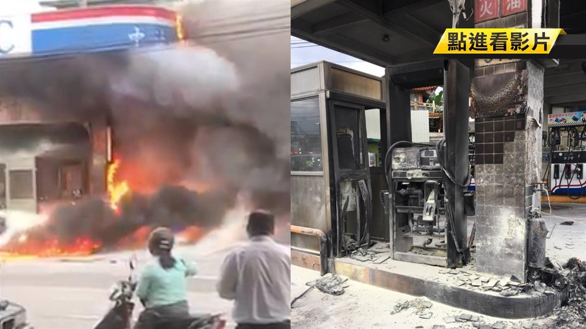 驚!包商換加油機起火 員工救火3人傷