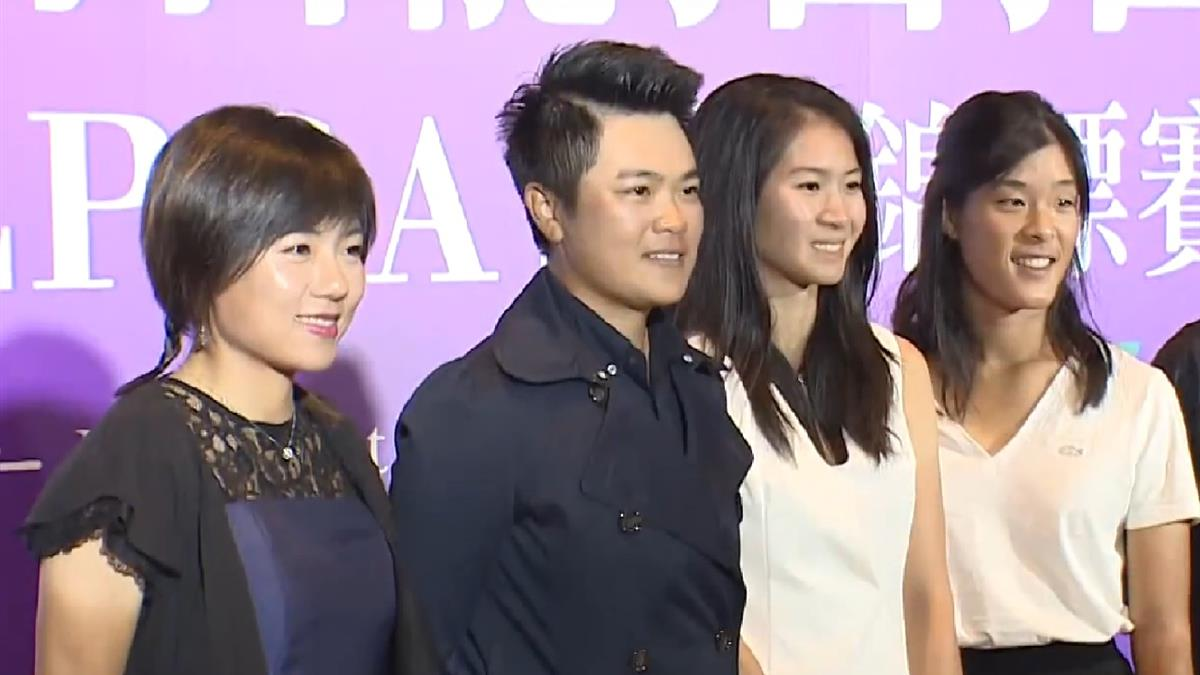 LPGA台灣錦標賽將開打 選手晚宴亮麗登場