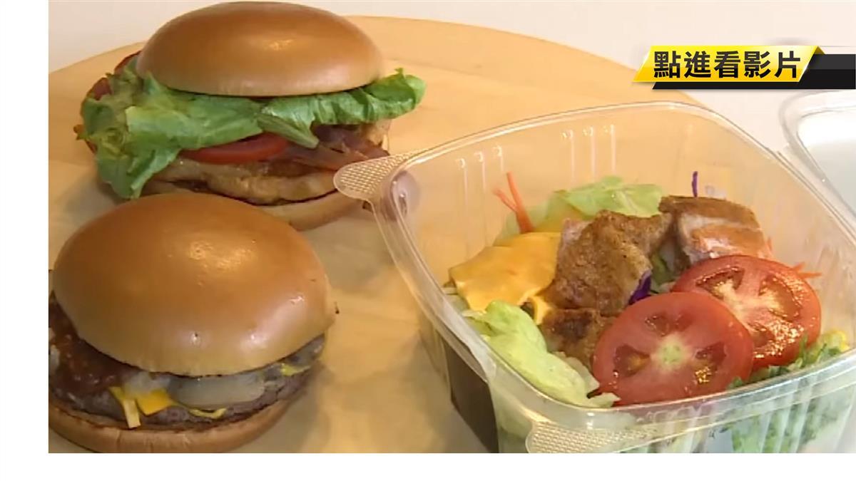 速食業首見松露入漢堡 高檔食材平民化