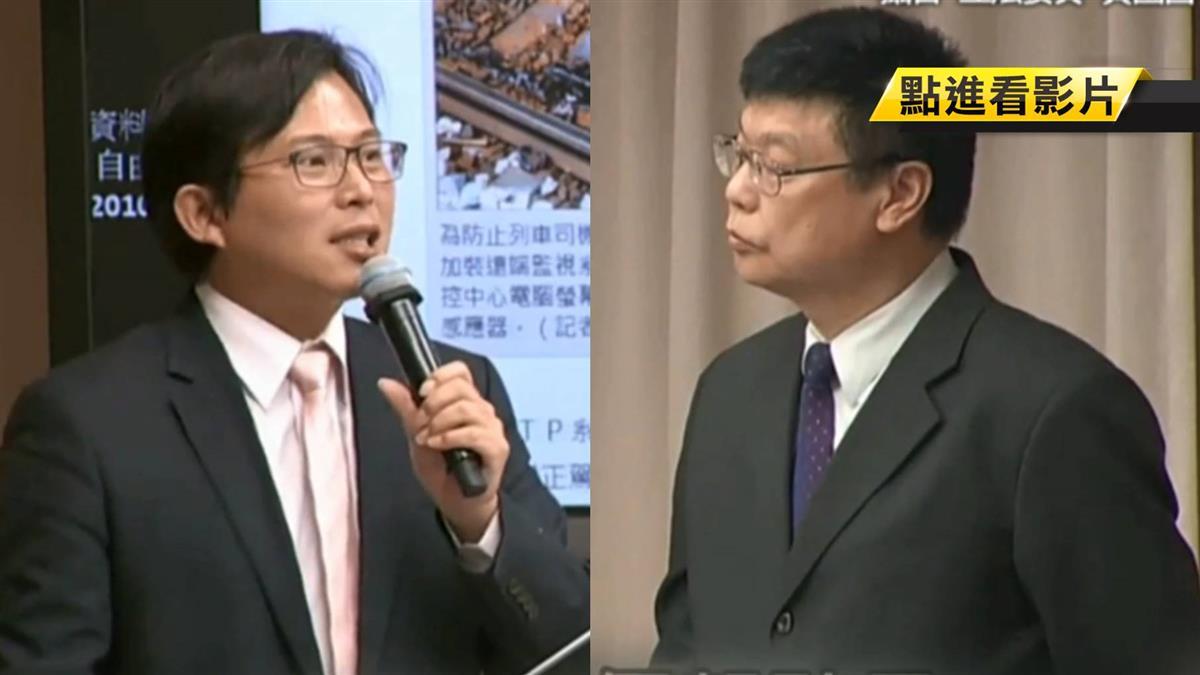 「遠端系統根本是假的」 黃國昌打臉台鐵說謊