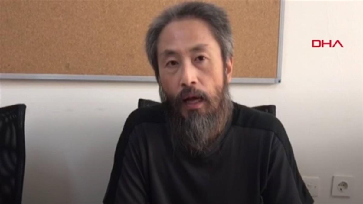 曾被聖戰士拿槍逼跪!日記者遭拘禁3年內幕曝光