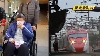【獨家】台鐵制度曝光!駕駛爆:不會這方法要記申誡