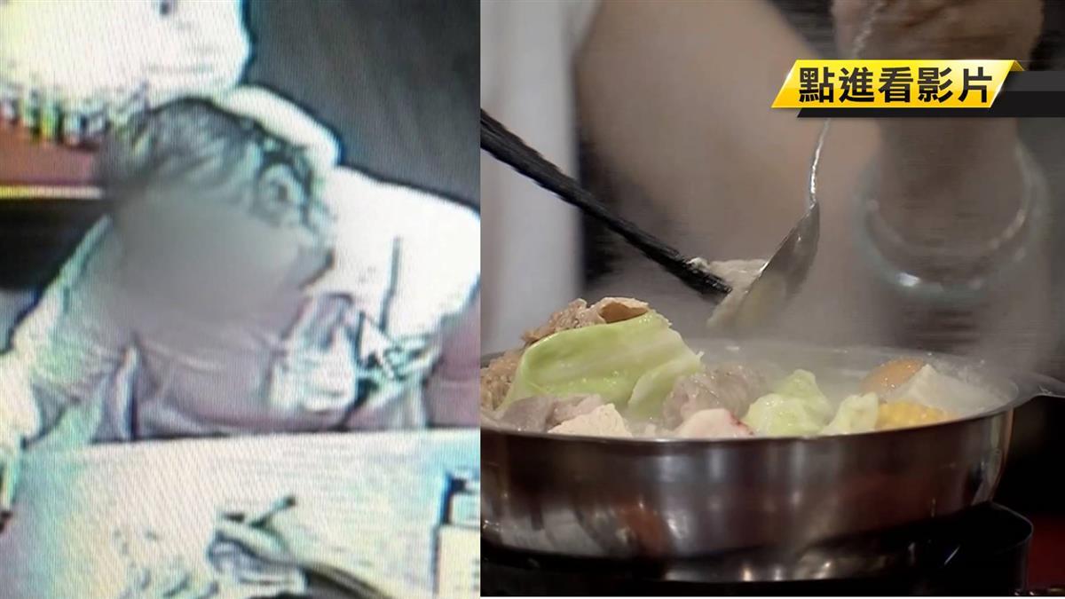 【獨家】女子吃520元霸王火鍋 員工爆料:老闆逼代墊