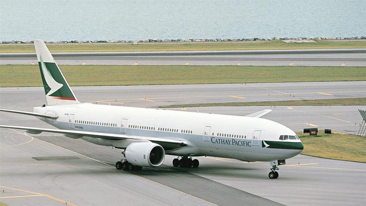 國泰航空遇駭洩顧客個資 確認5個月後才認挨轟