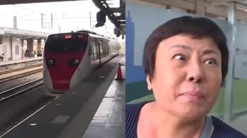 普悠瑪隧道裡倒退嚕 誤點66分鐘!乘客怒吼:快被氣死