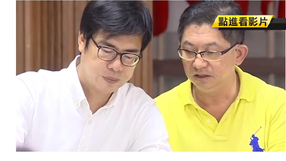 出席青果座談會 陳其邁傾聽菜農心聲固選票