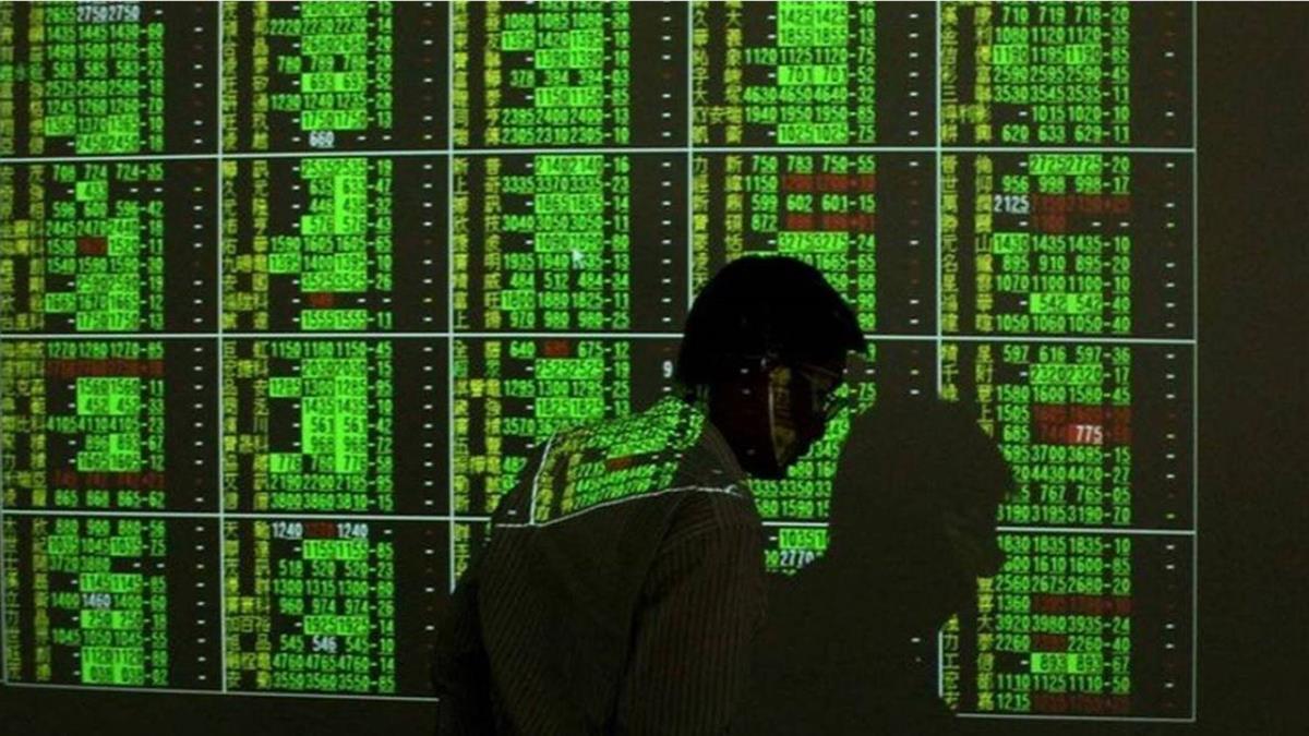 台股開高走低跌31.61點 收9489.18點