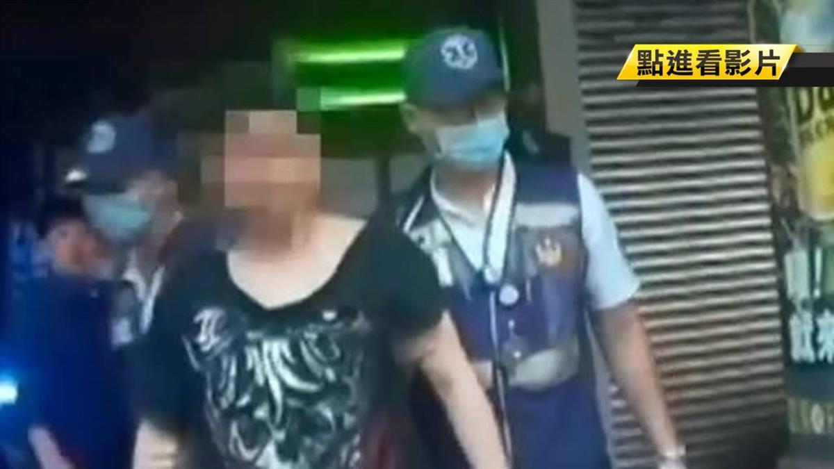 酒客口角爆衝突 男背受傷一度以為遭砍