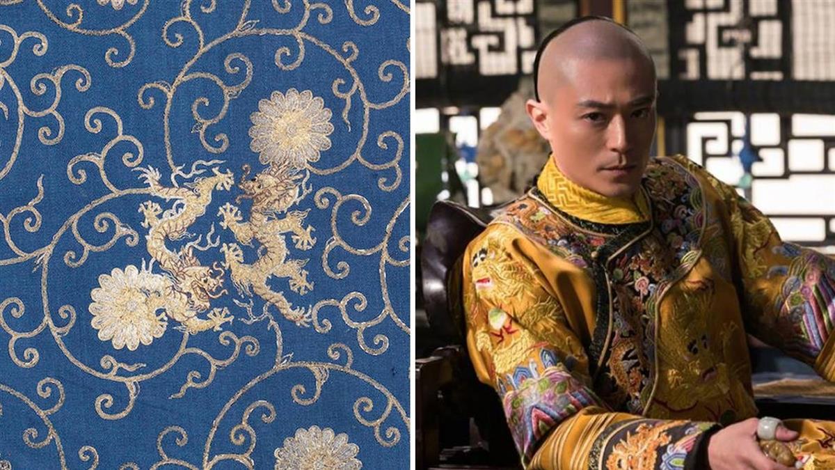 極稀有乾隆皇帝藍金龍袍…喊價600萬 英軍官穿它跑趴