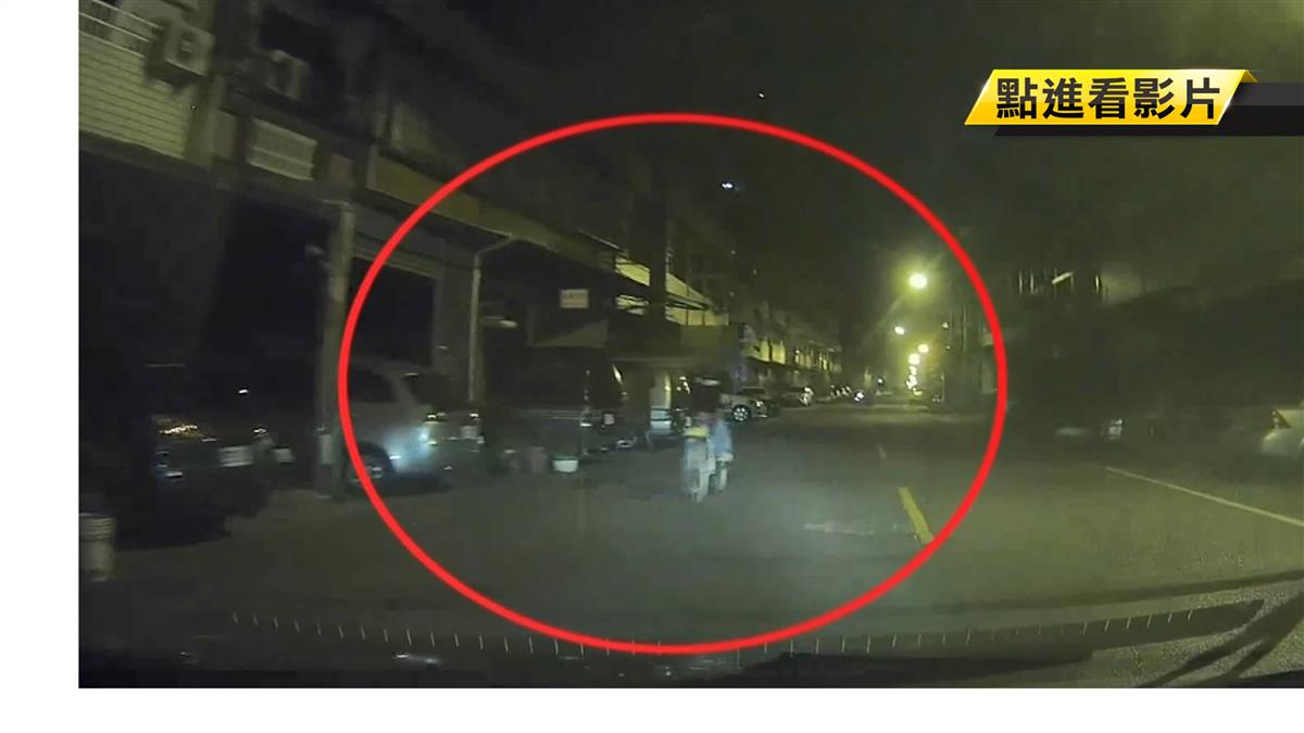 毒販騎單車襲警轟三槍 摔車遭壓制