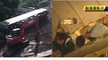 原來有共通點!普悠瑪似27年前造橋火車對撞