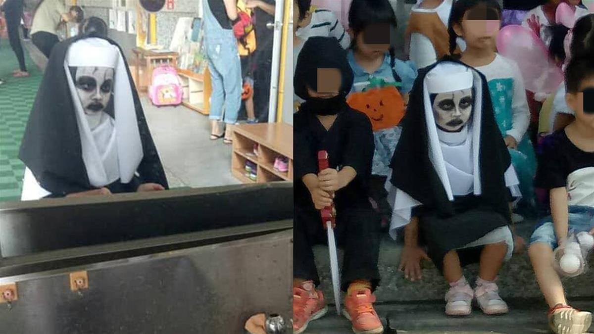 公主風都膩了!4歲女童扮鬼修女睜眼狂瞪 同學離超遠