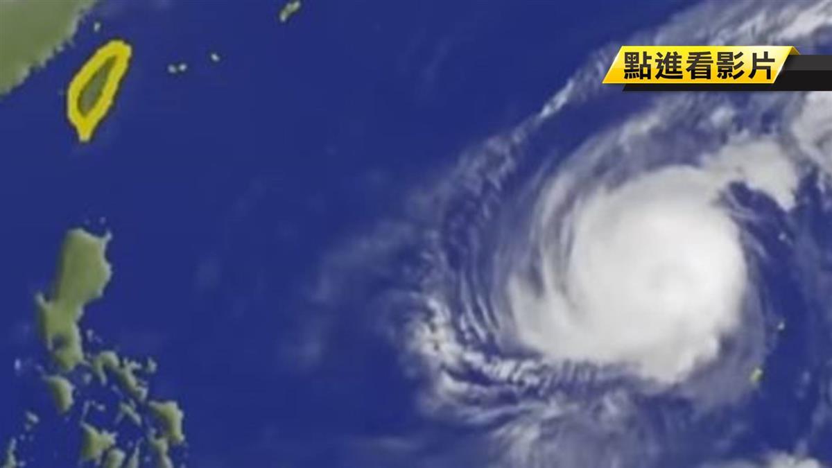 玉兔轉中颱!下周二是關鍵…恐影響台灣
