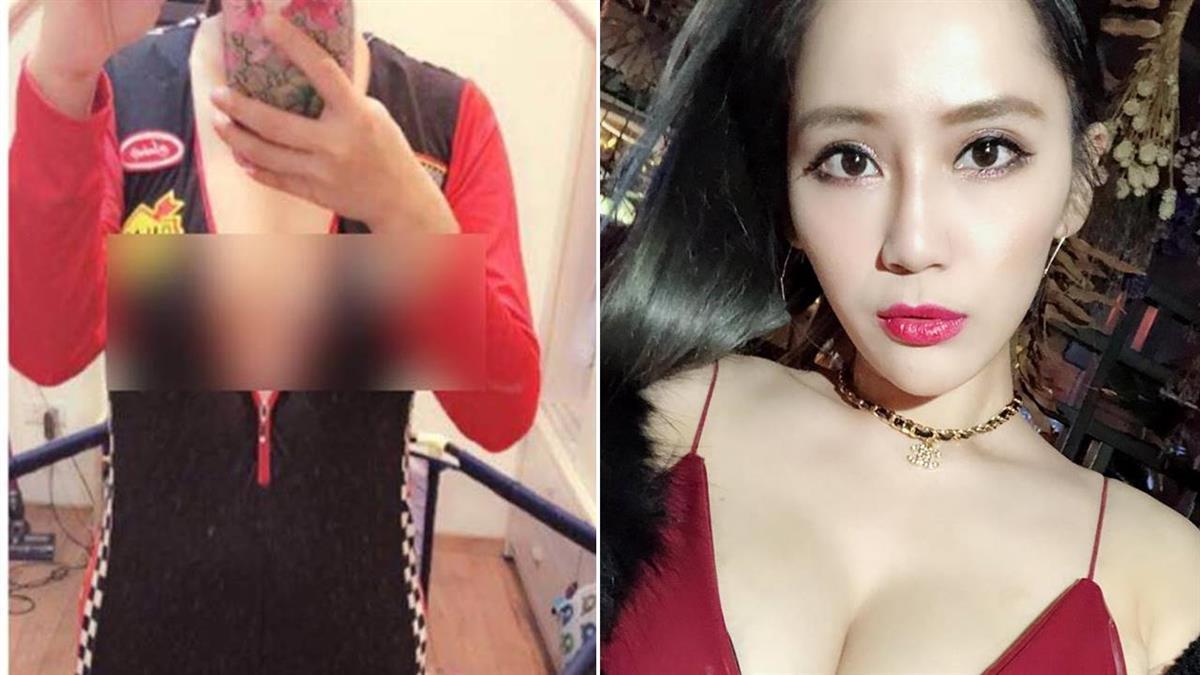 正妹網購「性感賽車裝」 穿上秒傻眼:水電工?