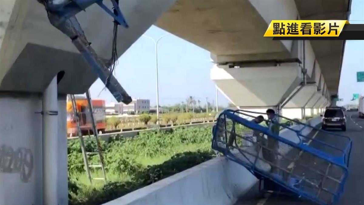 聯結車撞上施工吊籃 包商遭甩飛重摔亡