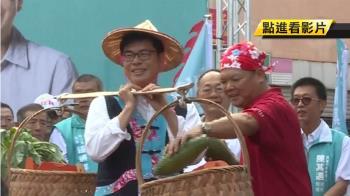 陳其邁美濃固樁 暗批韓國瑜喊晚會吸5萬人膨風