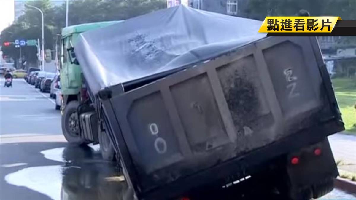 地下水管破淘空地基 砂石車遭路面吞噬還吃罰單