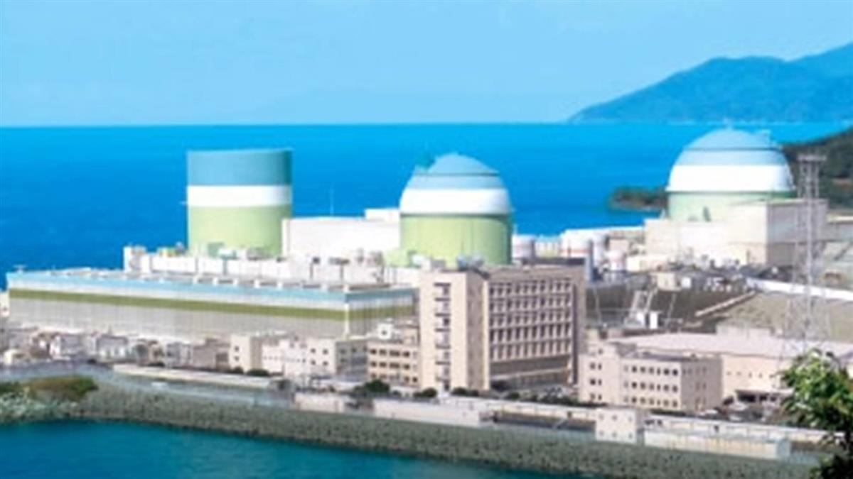 停機1年!日伊方核電廠3號機組重啟運轉