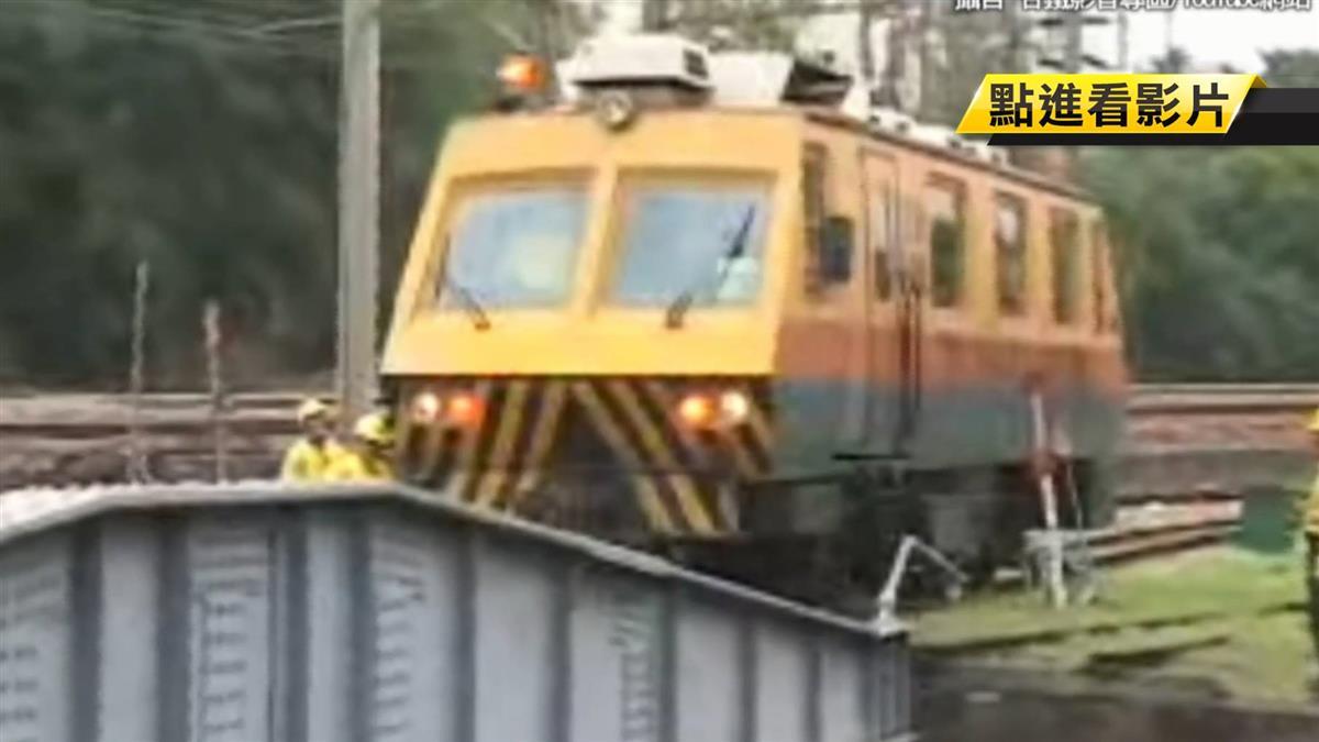 鐵軌也危機!驗收檢測車拒放水 被調職離家300公里?