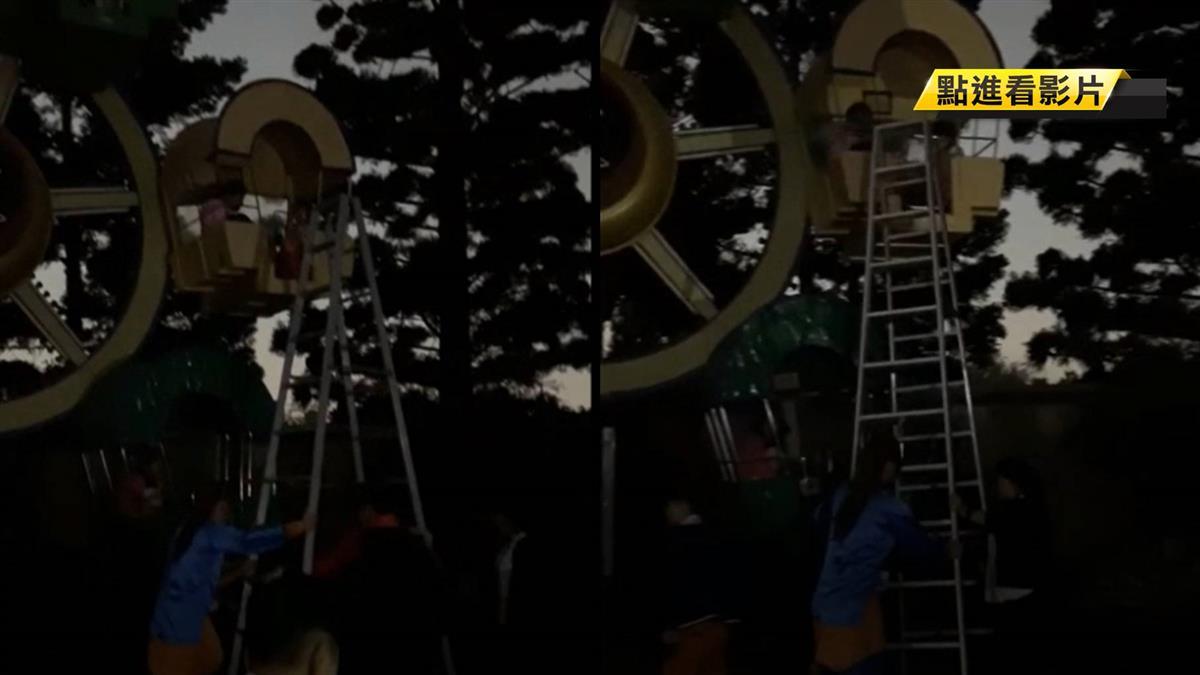 六福村大停電!摩天輪「卡死掛空中」驚悚畫面曝光!