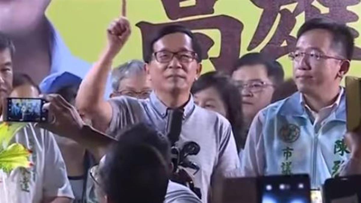 陳水扁挺兒競選晚會「被抓也要去」!中監回應曝光了