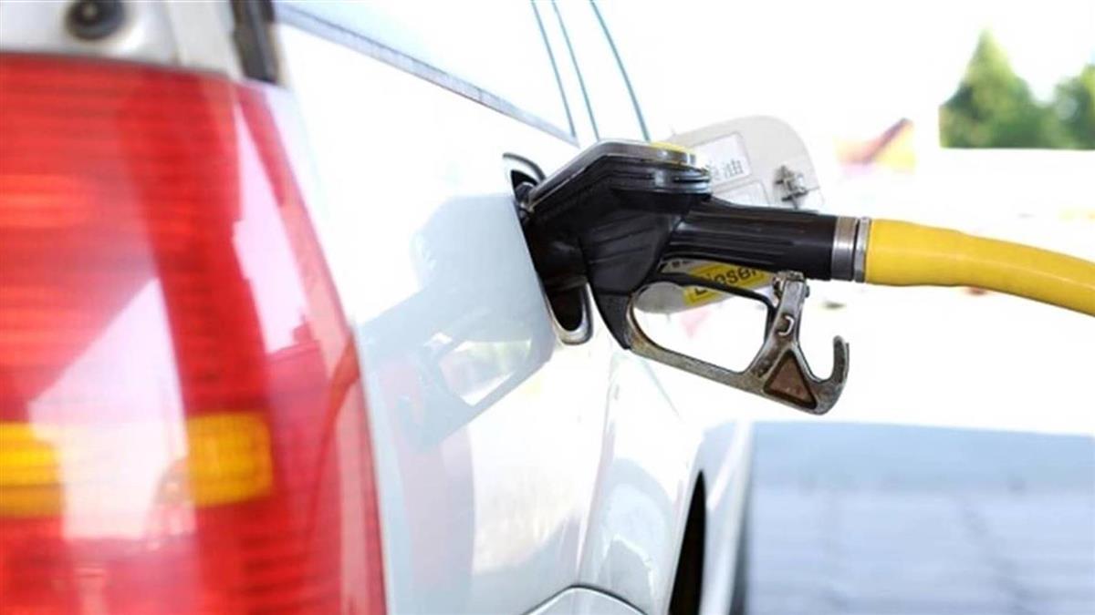 油價連2降 29日起汽柴油各降0.4元