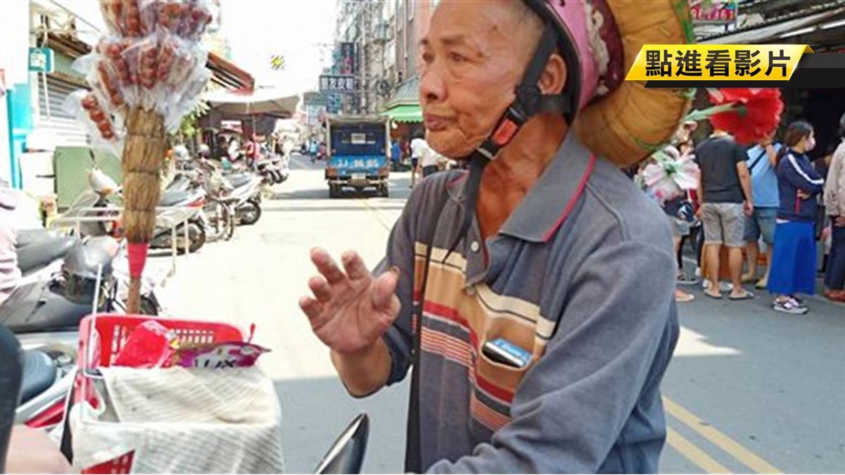 賣到倒下那天!7旬苦命翁賣糖葫蘆:我想堅強活著