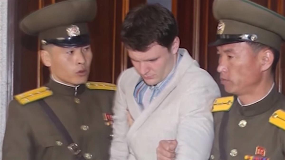 美已故男大生父母控平壤酷刑 北韓醫院否認