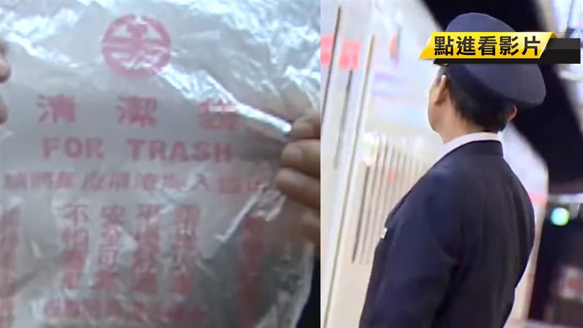 【獨家】司機員拚準點!憋尿開火車 備塑袋趁隧道解決