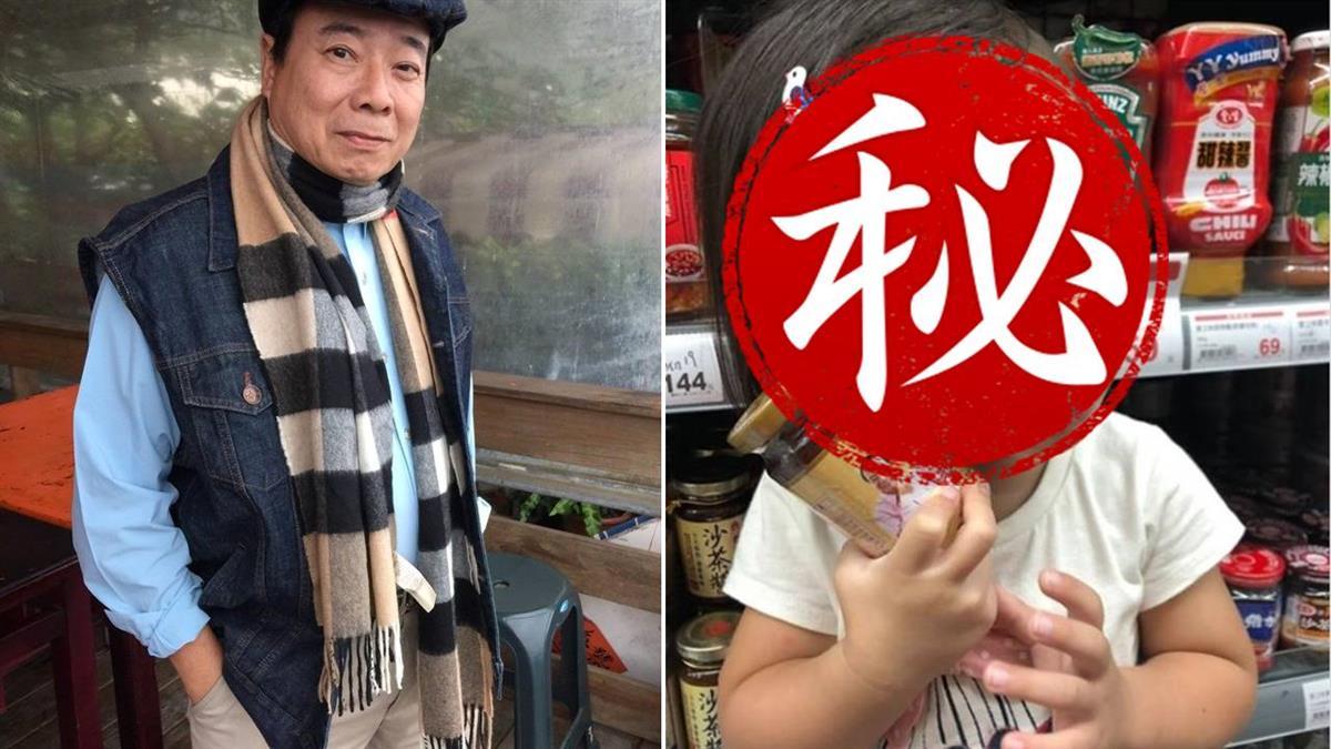廖峻超萌小孫女曝光 抱沙茶醬撒嬌:上面有阿公!