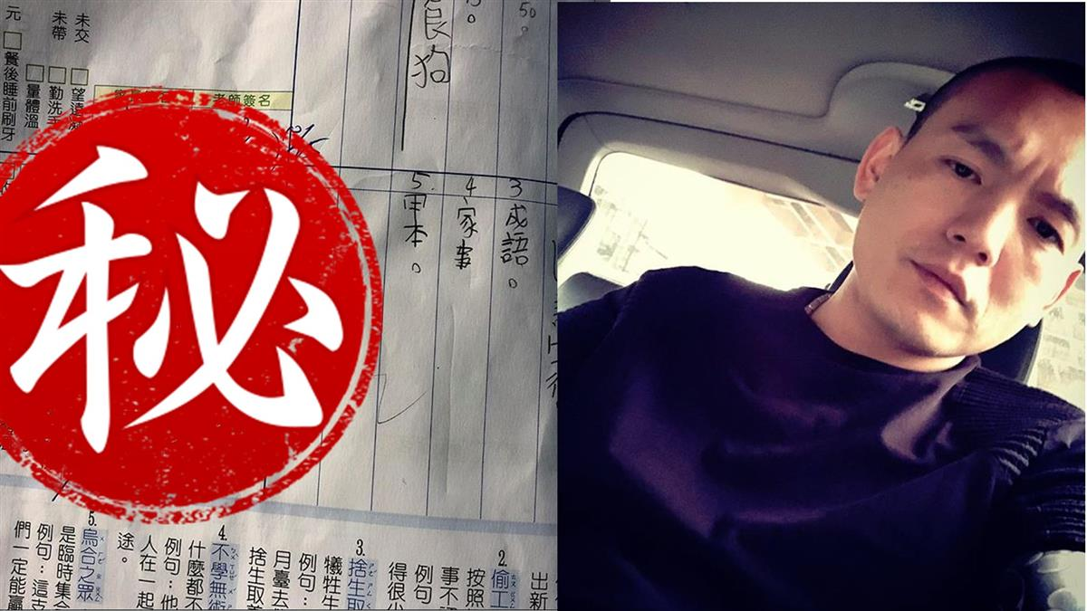 春風自爆「第一次當家長」 簽名照曝光...網友全驚呆