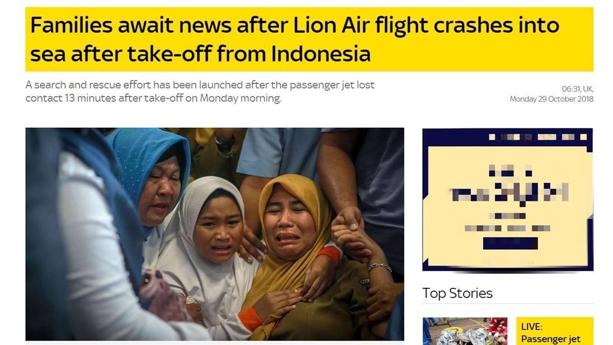 印尼獅航JT610 起飛13分鐘就「墜海」!家屬相擁痛哭