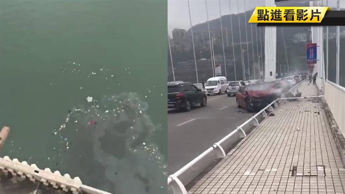 公車越線撞車墜江!2死15人失蹤 驚險4秒曝光
