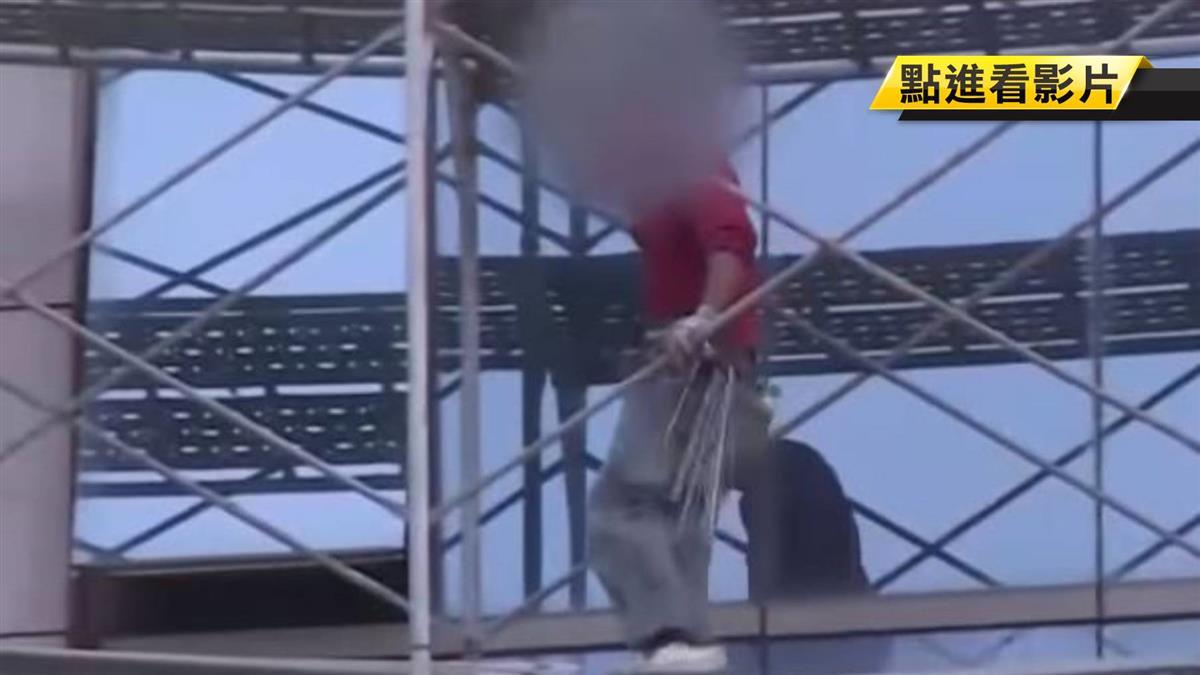 悚!工人高樓層作業 沒綁繩踩鷹架上下爬