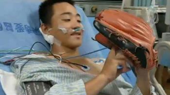 狀況穩定!王羽飛轉普通病房 開心玩棒球套