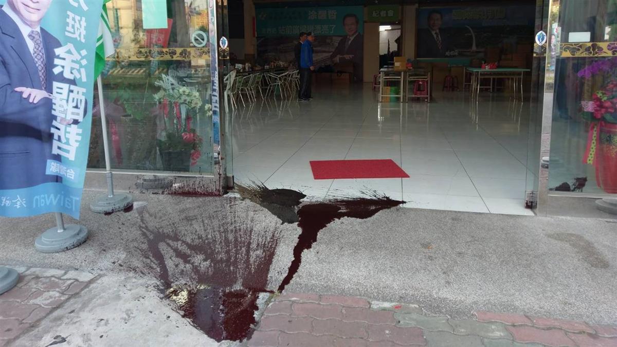 涂醒哲競選總部遭潑漆  警方:有信心破案