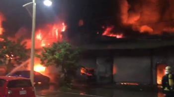 中市工廠凌晨大火  1名員工受傷送醫