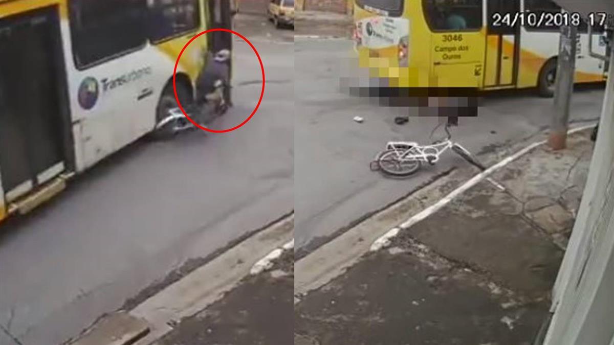拉著公車「搭便車」 少年遭輾斃命 !16秒畫面超驚悚