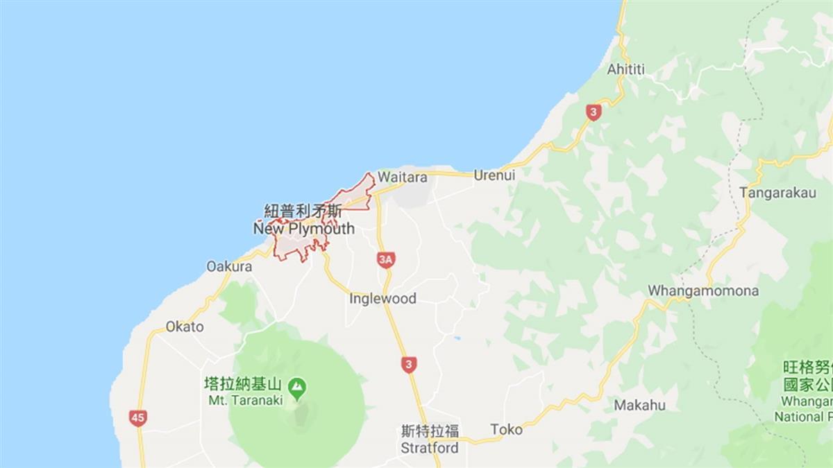 紐西蘭新普利茅斯附近地震  規模6.2