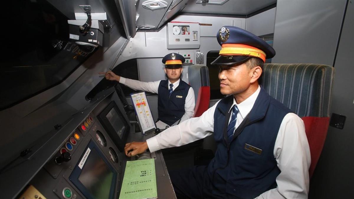 普悠瑪太魯閣雙人乘務 學習司機員228人上陣