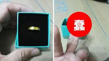 他撿到「蒂芙尼金戒指」送警局!半路一看…傻眼了