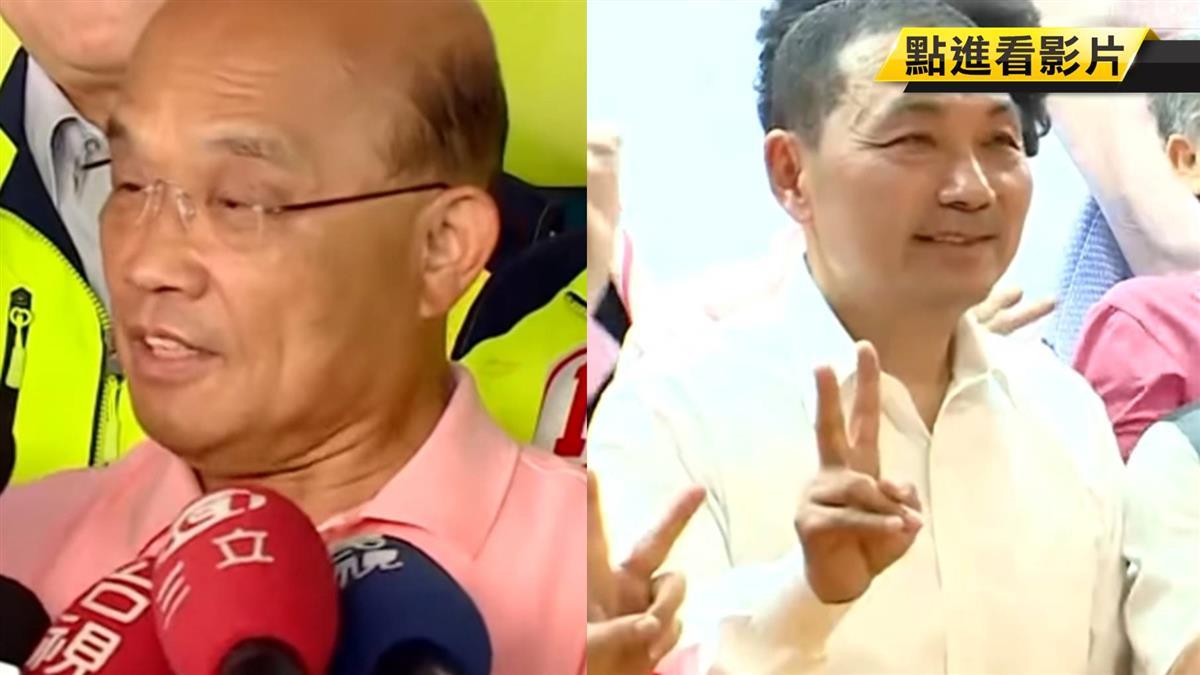 侯友宜深綠區拔樁 蘇貞昌上綜藝節目搶票