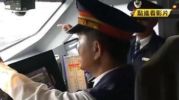 雙駕駛人力不足?台鐵不准假!司機出國計畫延後