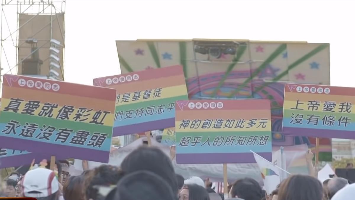 同志遊行再破紀錄 彩虹經濟效應不容小覷