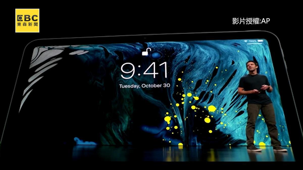 史上最貴6.5萬!蘋果平板亮相  性能提升92%超驚人