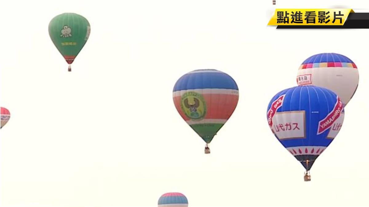佐賀熱氣球節台灣首參加 日民眾:造型很厲害