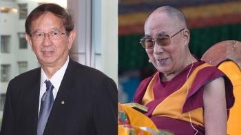 與達賴喇嘛對談 李遠哲盼討論全球暖化