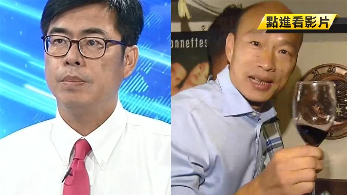 不准「政治抗議」惹議 韓國瑜改口:市長不能超越憲法