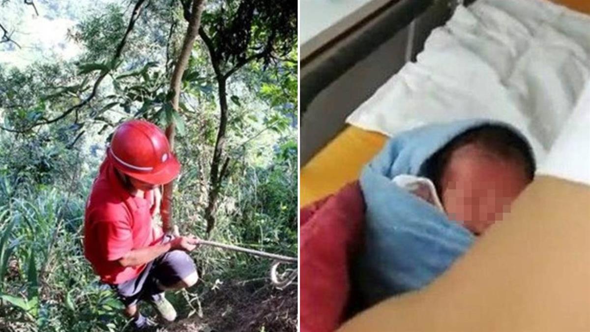 出生6hr女嬰慘遭「裝袋」丟山崖!狠父認:想要兒子