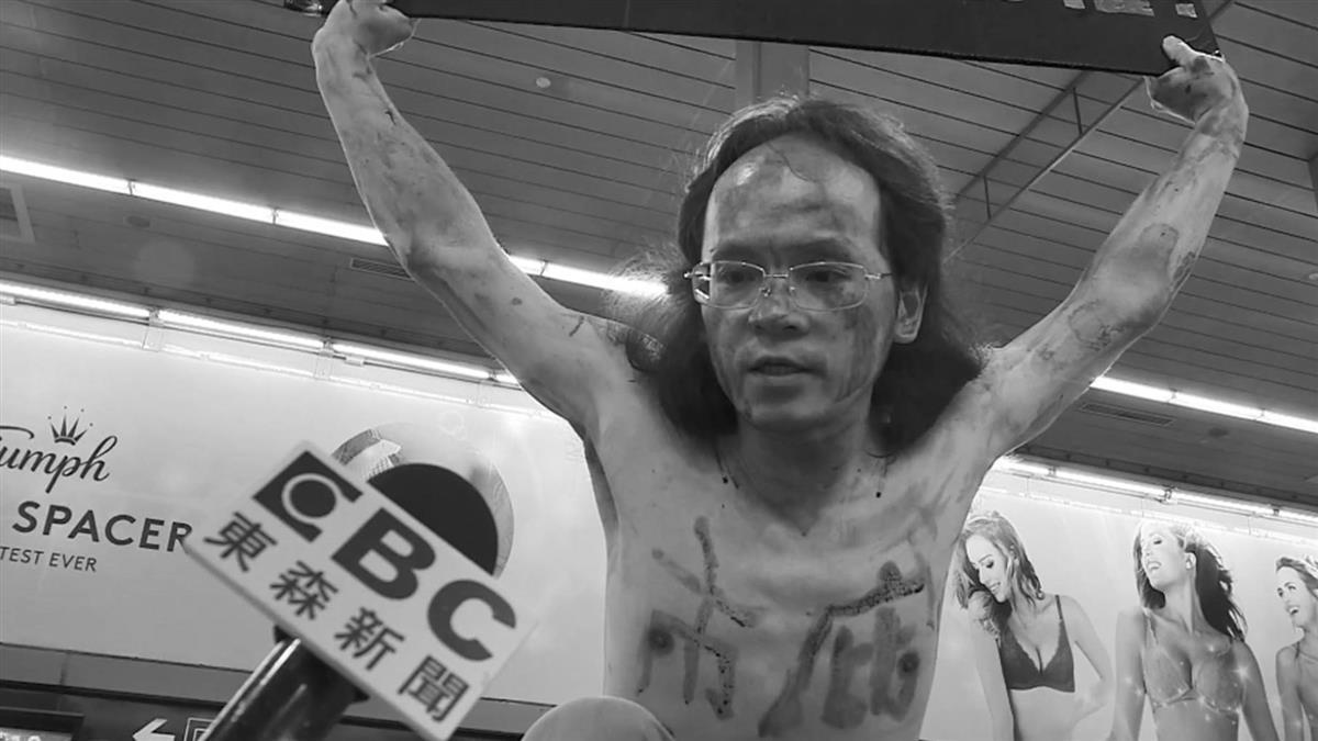 持鋼條闖市府毆勞動局長 李明彥遭逮捕